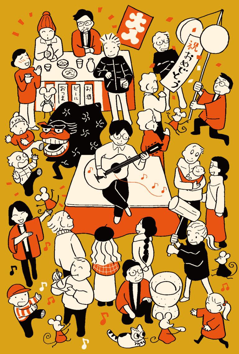 音楽と演劇の年賀状展10_岡山|フライヤー_イラストのみ